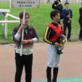 Photos: 北村 宏司 騎手(第52回 アルゼンチン共和国杯 )