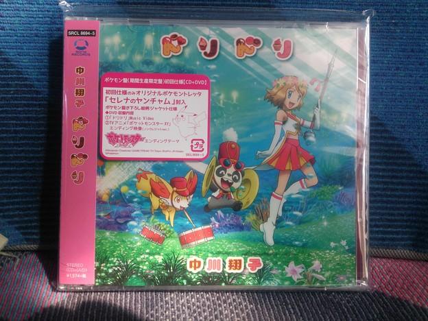 ドリドリ 期間生産限定アニメ盤 DVD付