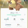 Photos: ポケモンGO ガルーラ