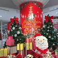 Photos: クリスマスツリー イオンマリンピア店