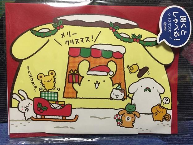サンリオ クリスマスカード ポムポムプリン