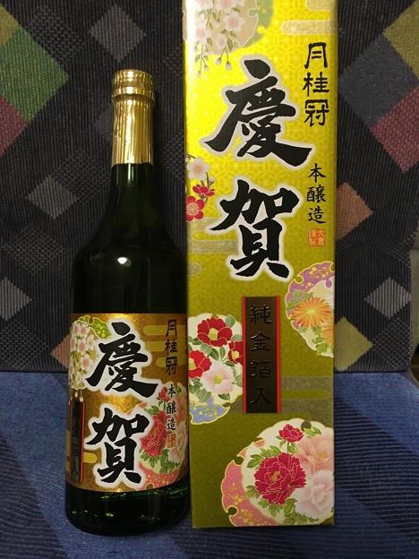 慶賀 本醸造