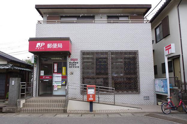 s7193_初声郵便局_神奈川県三浦市