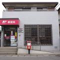 Photos: s7193_初声郵便局_神奈川県三浦市