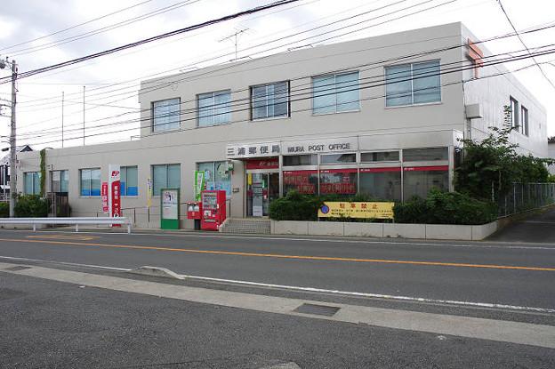 s7196_三浦郵便局_神奈川県三浦市