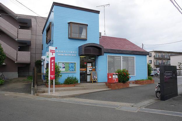 s7234_横須賀津久井郵便局_神奈川県横須賀市