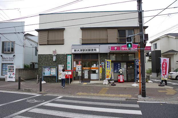 s7267_新大津駅前郵便局_神奈川県横須賀市