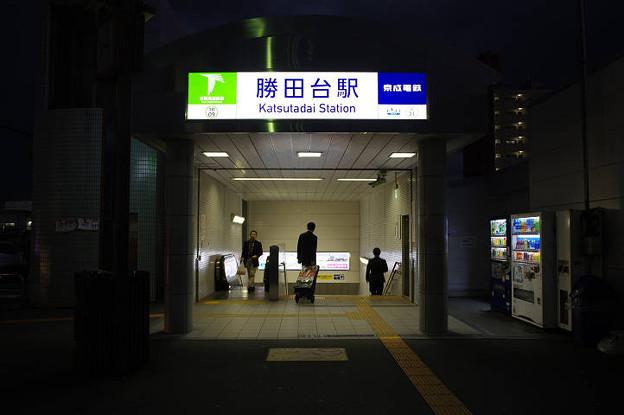 s8579_勝田台駅北口_千葉県八千代市_京成・東葉