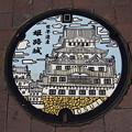 Photos: s6959_姫路市マンホール_世界遺産姫路城柄_OSUI