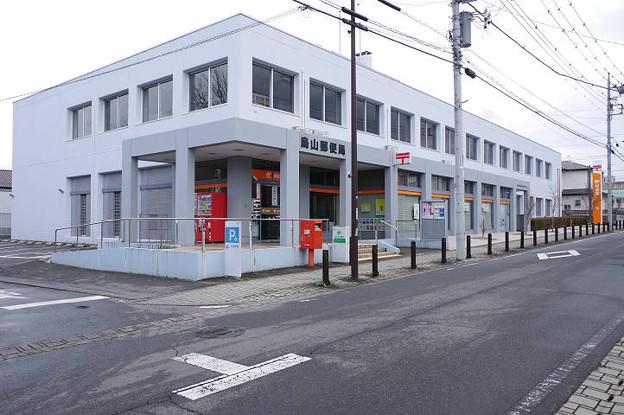 s9946_烏山郵便局_栃木県那須烏山市