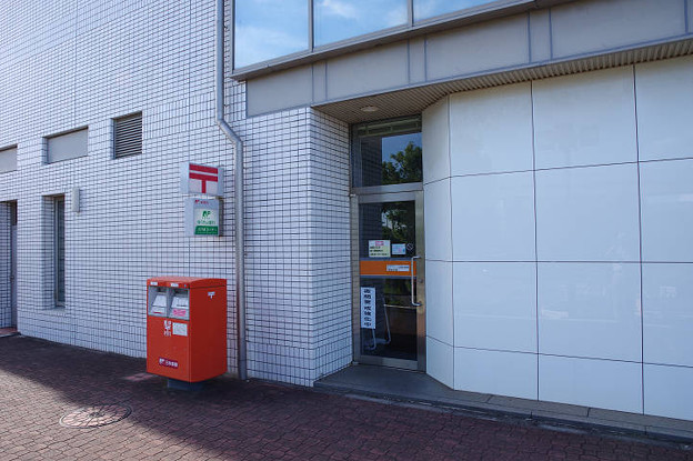 s3646_横浜金沢振興センター郵便局_神奈川県横浜市金沢区