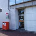 Photos: s3646_横浜金沢振興センター郵便局_神奈川県横浜市金沢区