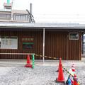 s3874_田原町駅_福井県福井市_えちぜん鉄道・福井鉄道