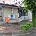 s5247_仙台八木山本町郵便局_宮城県仙台市太白区