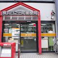 Photos: s5622_横浜日之出町郵便局_神奈川県横浜市中区