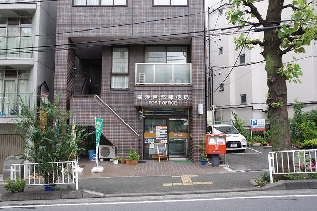 Photos: s5624_横浜戸部郵便局_神奈川県横浜市西区