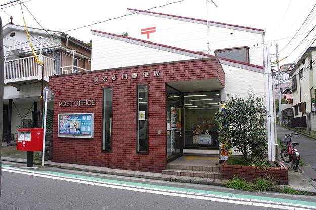 s5634_横浜赤門郵便局_神奈川県横浜市中区