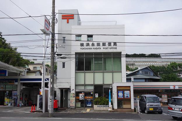 s5646_横浜永田郵便局_神奈川県横浜市南区