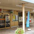 Photos: s5650_横浜南永田郵便局_神奈川県横浜市南区