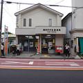 Photos: s5657_横浜芹が谷郵便局_神奈川県横浜市港南区