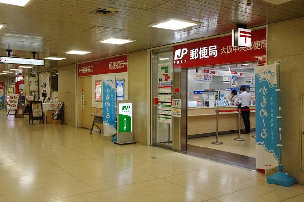 s5716_大阪中央郵便局_大阪府大阪市北区