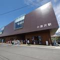 Photos: s6318_小淵沢駅_山梨県北杜市_JR東