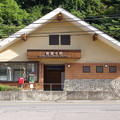 Photos: s6413_新島々駅_長野県松本市_アルピコ交通