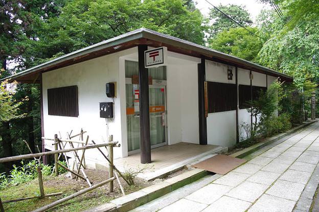 s0111_妙見山簡易郵便局_大阪府豊能郡豊野町