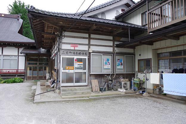 s0748_二日町簡易郵便局_岩手県遠野市