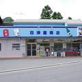 Photos: s1112_佐野川簡易郵便局_神奈川県相模原市_四津屋商店