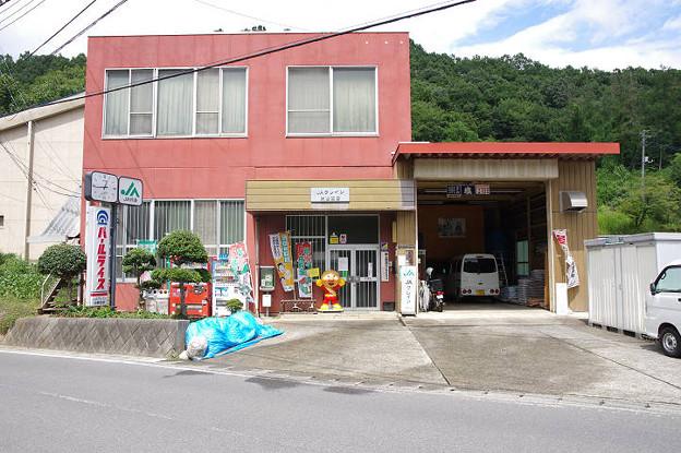 Photos: s1123_大鶴簡易郵便局_山梨県上野原市_JAクレイン大鶴支店内