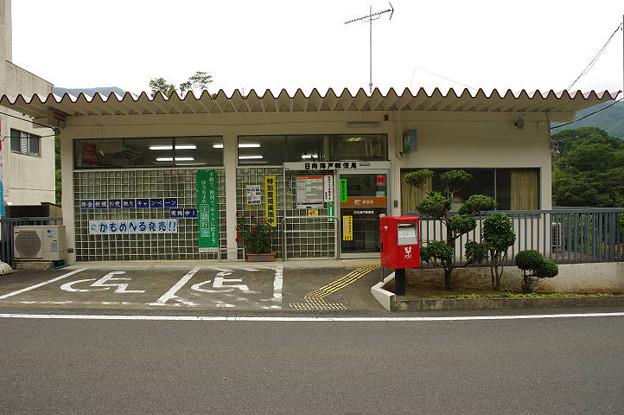 s1138_日向海戸郵便局_山梨県上野原市