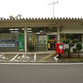 Photos: s1138_日向海戸郵便局_山梨県上野原市
