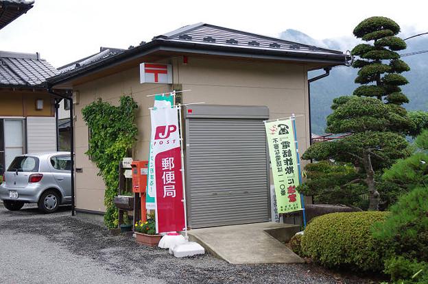 Photos: s1146_賑岡簡易郵便局_山梨県大月市_8月15日は休業