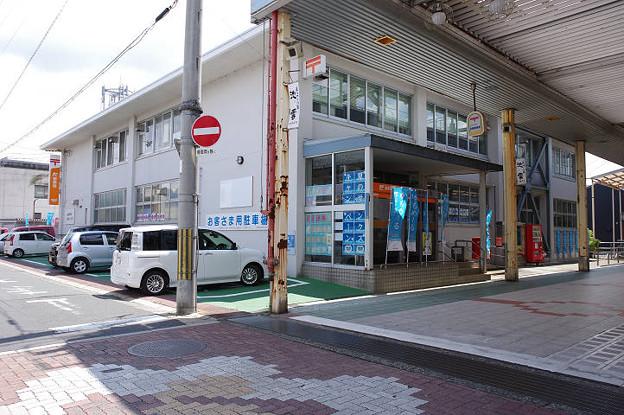s1310_西舞鶴郵便局_京都府舞鶴市