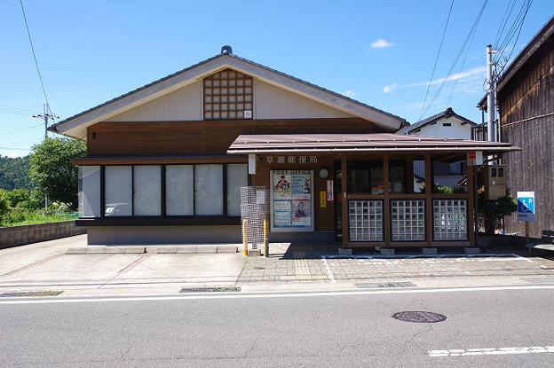 Photos: s1490_早瀬郵便局_福井県三方町