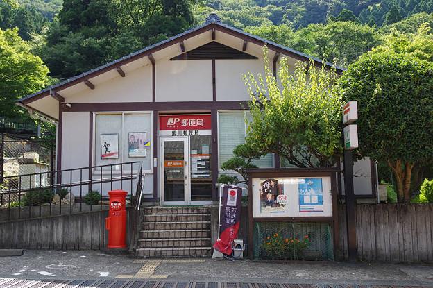 s1531_熊川郵便局_福井県三方上中郡若狭町