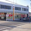 Photos: s3983_島原郵便局_長崎県島原市