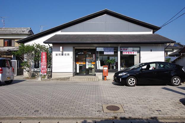 Photos: s4089_富岡郵便局_熊本県天草郡苓北町