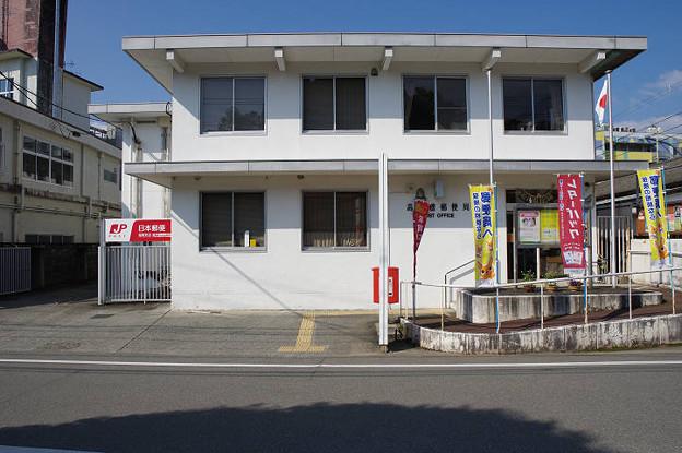 s4781_高千穂郵便局_宮崎県西臼杵郡高千穂町