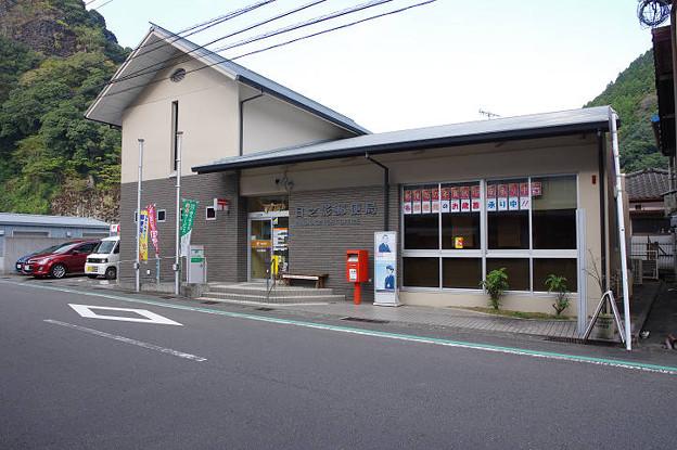 Photos: s4880_日之影郵便局_宮崎県西臼杵郡日之影町