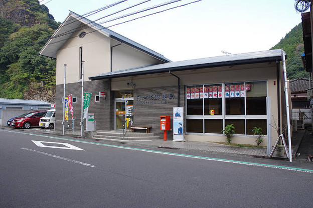 s4880_日之影郵便局_宮崎県西臼杵郡日之影町