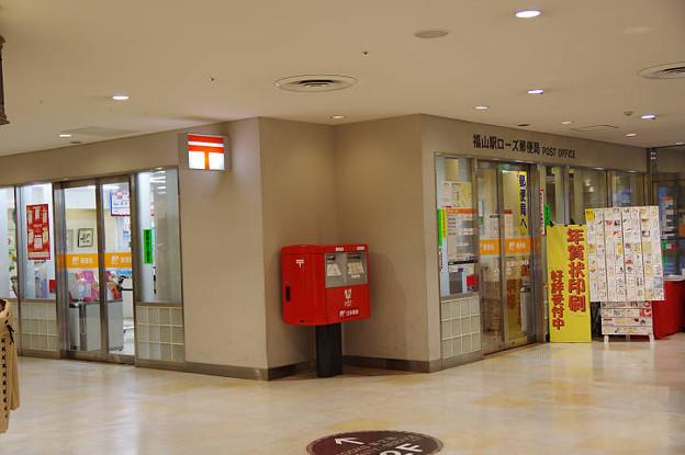 s5284_福山駅ローズ郵便局_広島県福山市