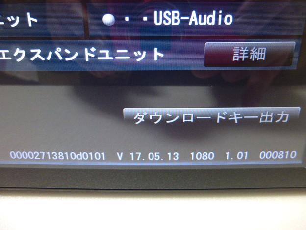 P1190640