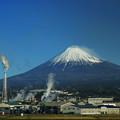 Photos: 富士煙る