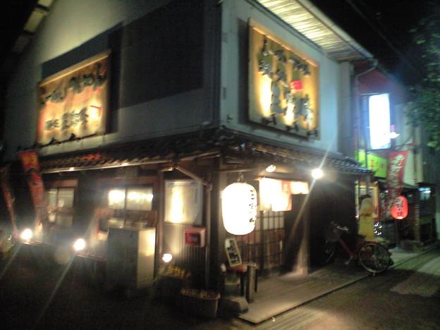 035-4「麺処三鈷峰」外観