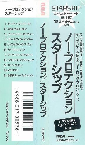 2011.01.04Starship-NoProtection帯