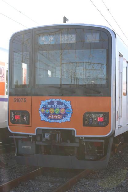 東上線50070系 51075F(キャラクタートレイン) 快速 森林公園表示