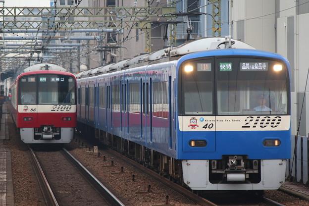 京急2100形 2133・2149F