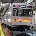大井町線9000系 9010F(急行 あざみ野表示)